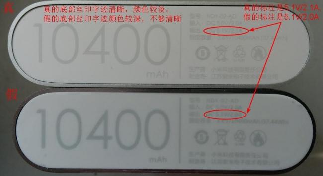 Модели и серийные номера Xiaomi Mi Power Bank